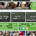 Screengrab of a grid-based website front page promoting the importance of school libraries